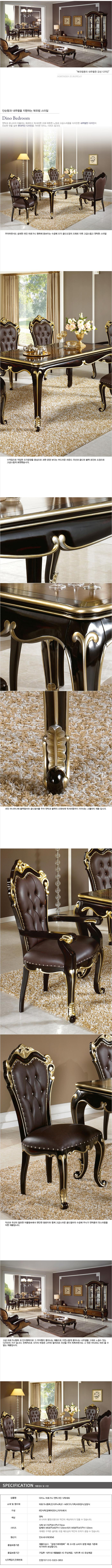 20140724-dino-1720-6B.jpg